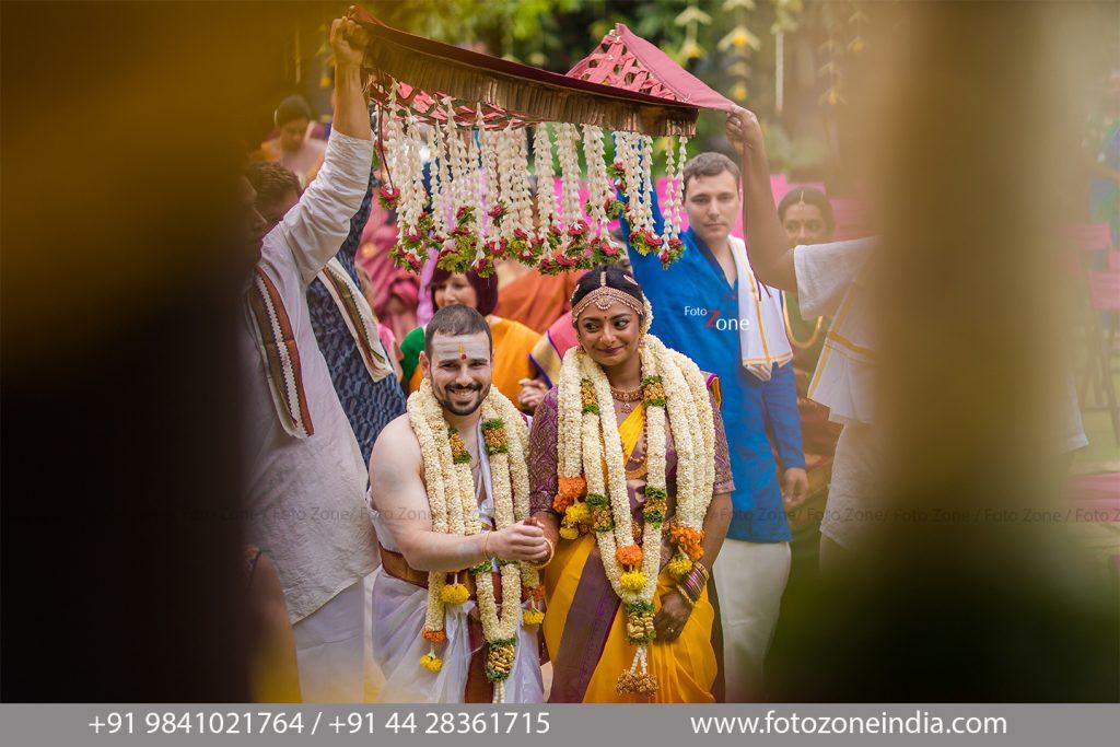 Couples entering wedding hall